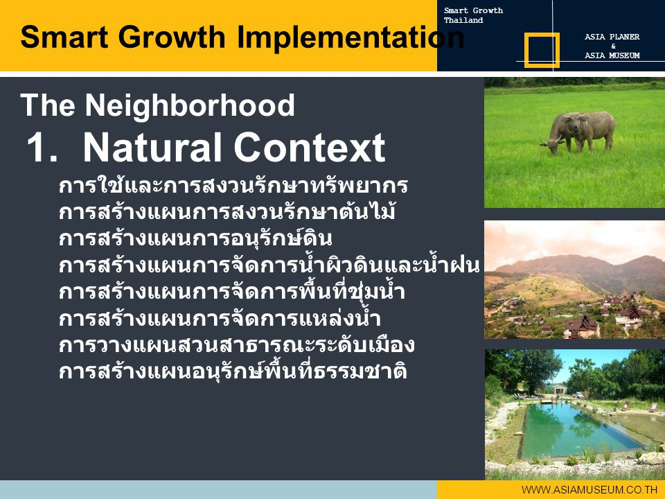 1. Natural Context Smart Growth Implementation The Neighborhood