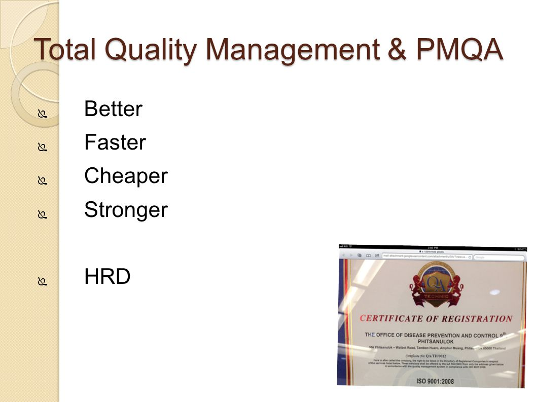 Total Quality Management & PMQA