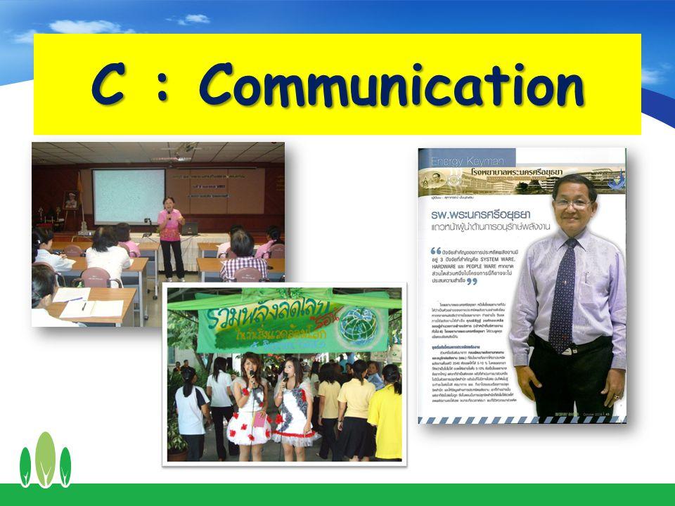C : Communication