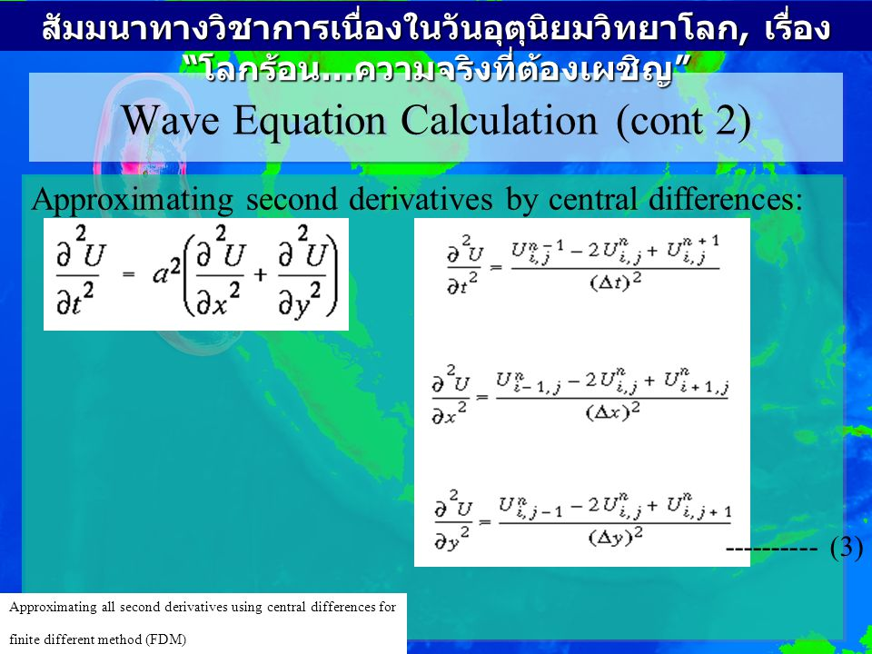 Wave Equation Calculation (cont 2)
