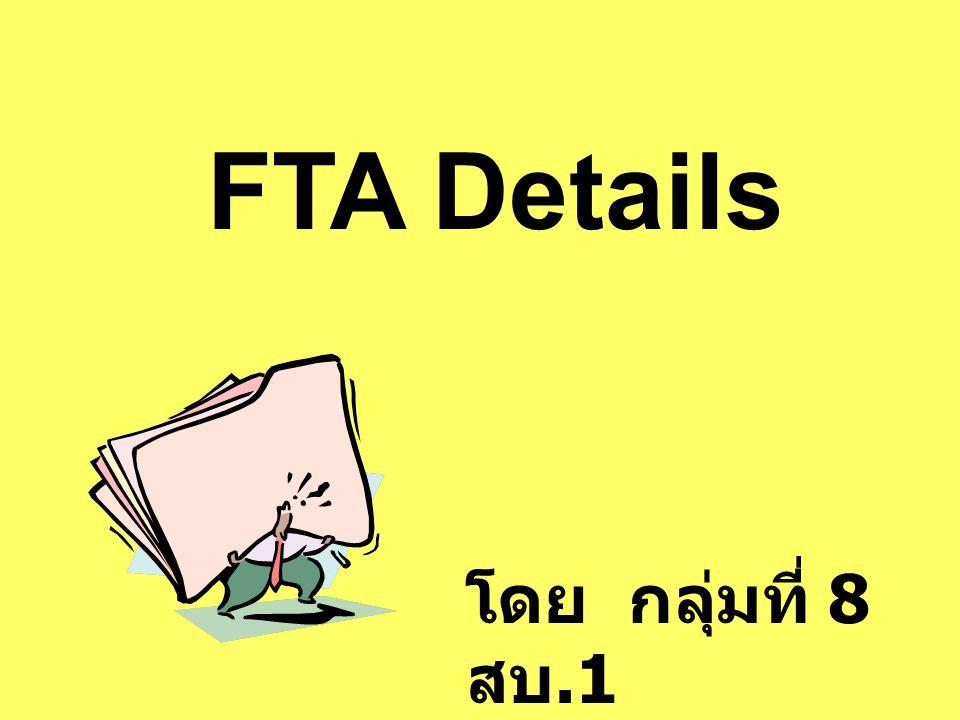 FTA Details โดย กลุ่มที่ 8 สบ.1
