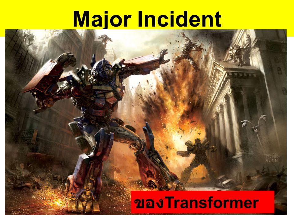 Major Incident ของTransformer