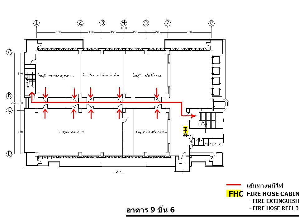 FHC อาคาร 9 ชั้น 6 เส้นทางหนีไฟ FIRE HOSE CABINET FHC