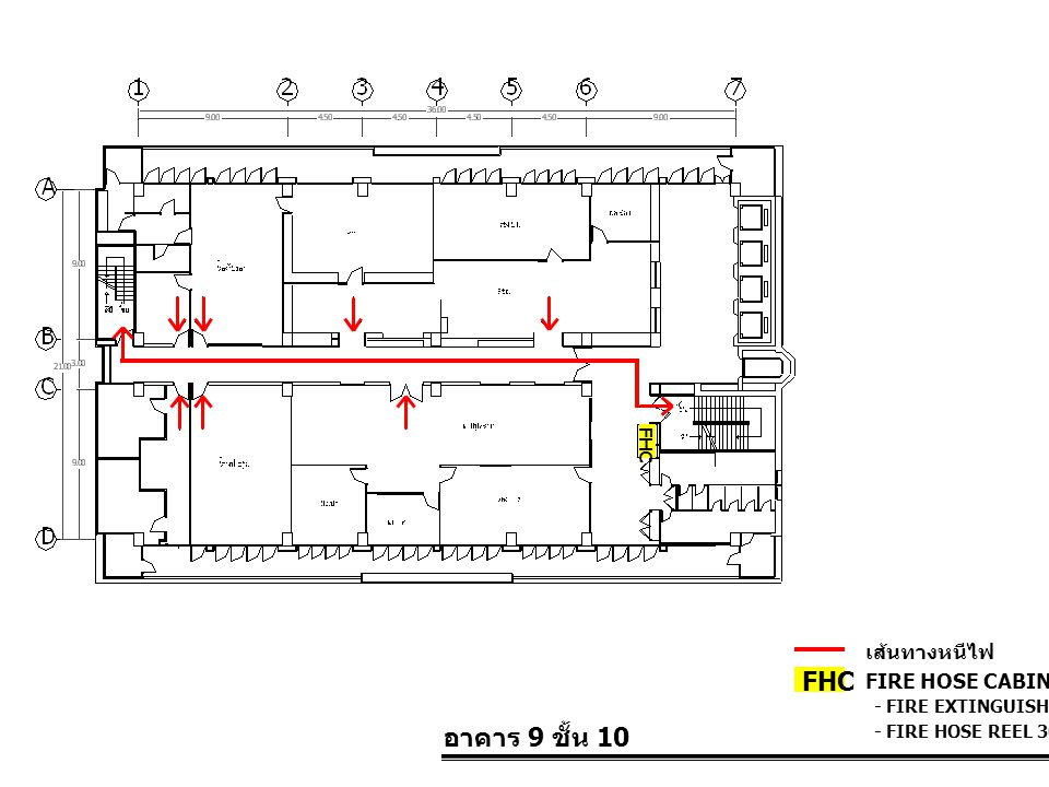 FHC อาคาร 9 ชั้น 10 เส้นทางหนีไฟ FIRE HOSE CABINET FHC