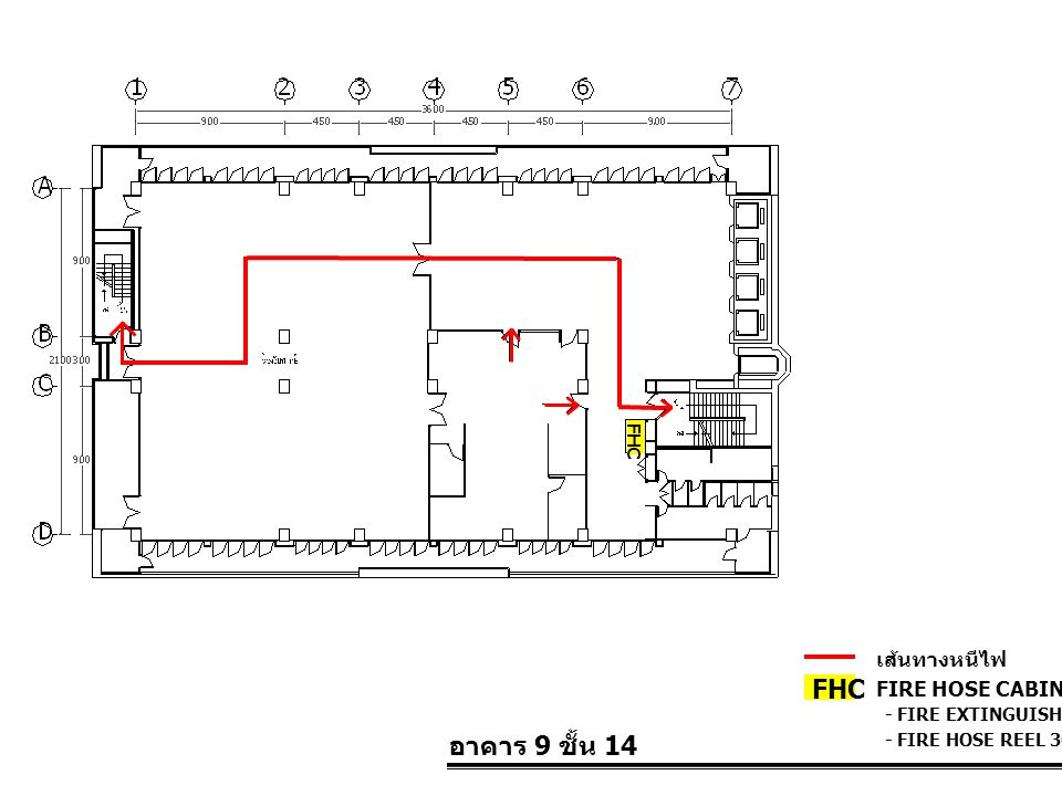 FHC อาคาร 9 ชั้น 14 เส้นทางหนีไฟ FIRE HOSE CABINET FHC