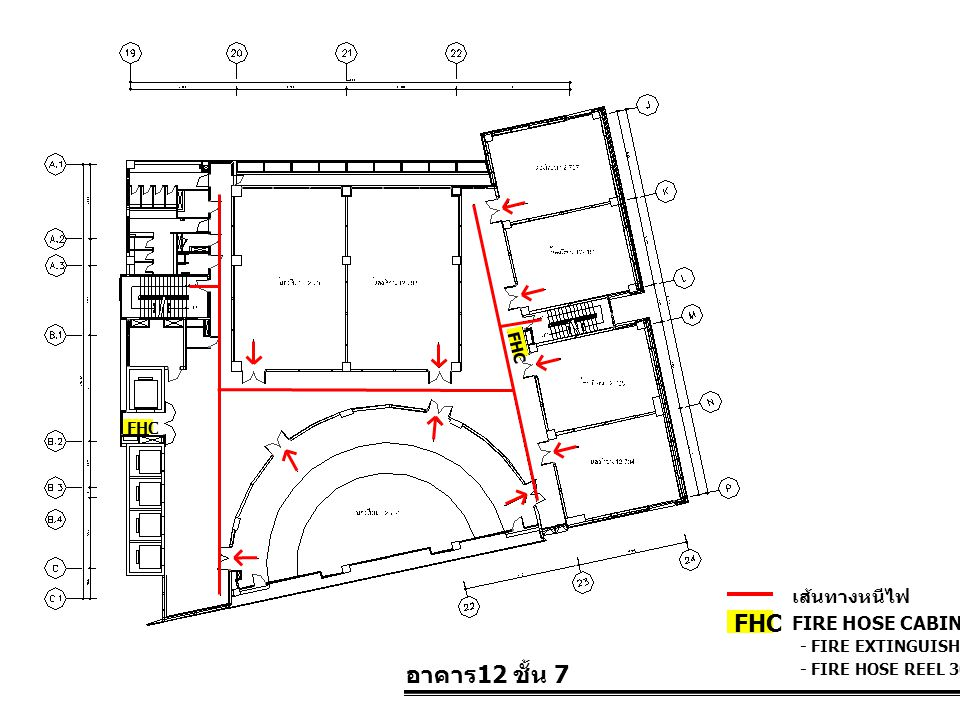 FHC อาคาร12 ชั้น 7 เส้นทางหนีไฟ FIRE HOSE CABINET FHC FHC