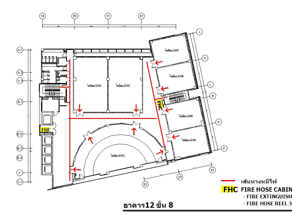 FHC อาคาร12 ชั้น 8 เส้นทางหนีไฟ FIRE HOSE CABINET FHC FHC