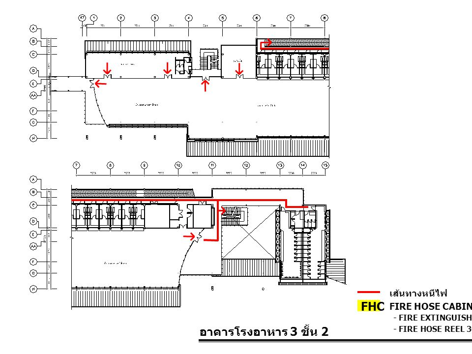FHC อาคารโรงอาหาร 3 ชั้น 2 เส้นทางหนีไฟ FIRE HOSE CABINET