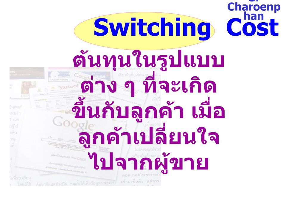S. Charoenphan Switching Cost.
