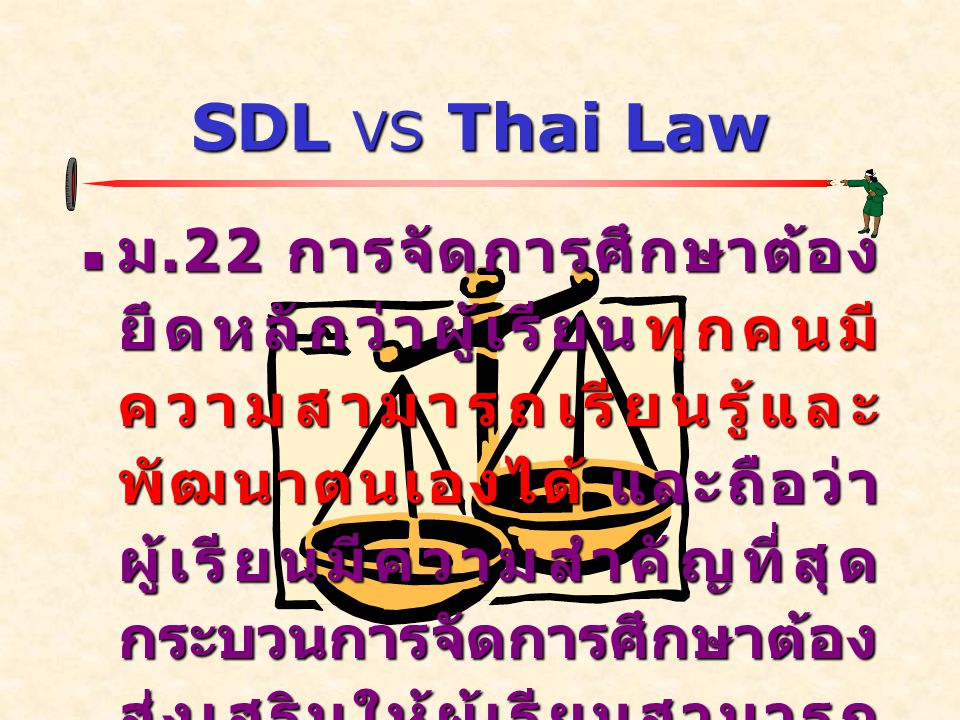 SDL VS Thai Law