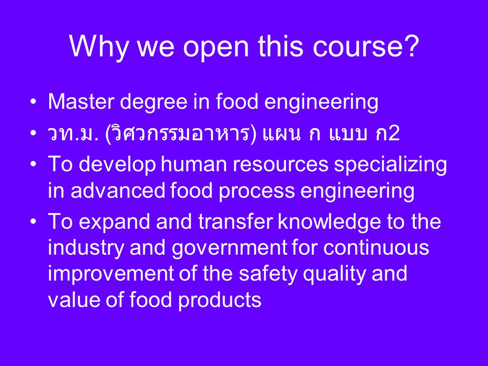 Why we open this course Master degree in food engineering