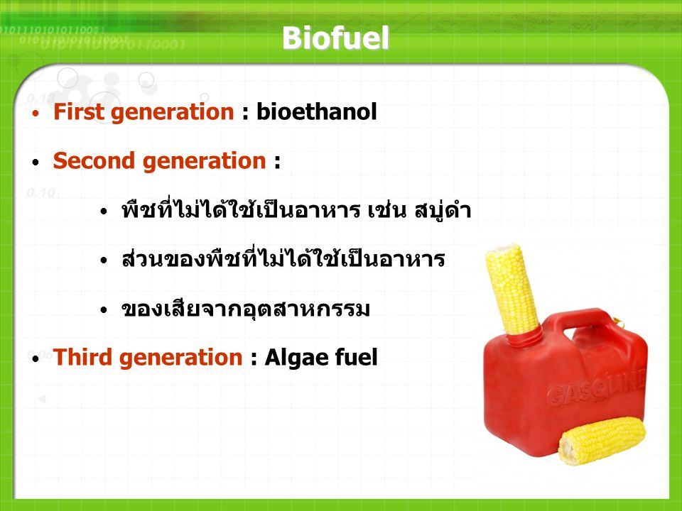 Biofuel First generation : bioethanol Second generation :