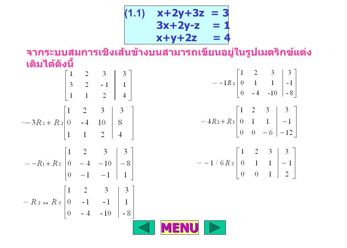 MENU (1.1) x+2y+3z = 3 3x+2y-z = 1 x+y+2z = 4