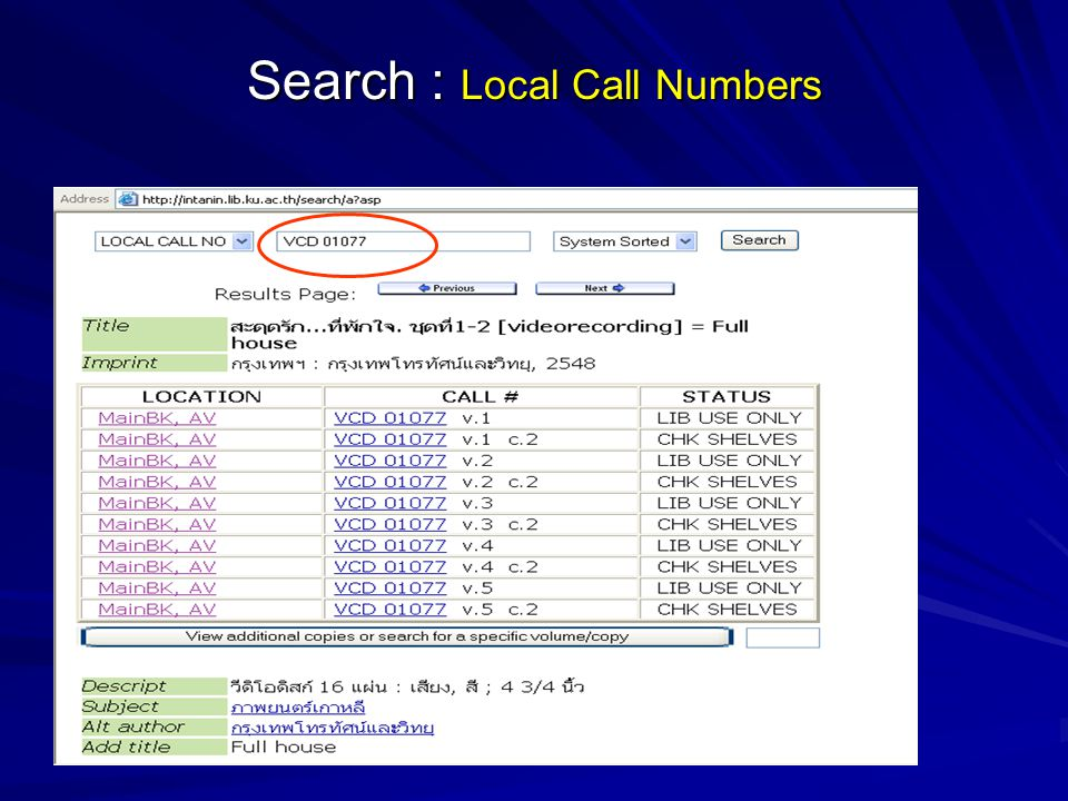 Search : Local Call Numbers