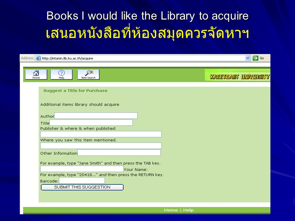 Books I would like the Library to acquire เสนอหนังสือที่ห้องสมุดควรจัดหาฯ