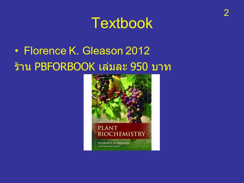 2 Textbook Florence K. Gleason 2012 ร้าน PBFORBOOK เล่มละ 950 บาท