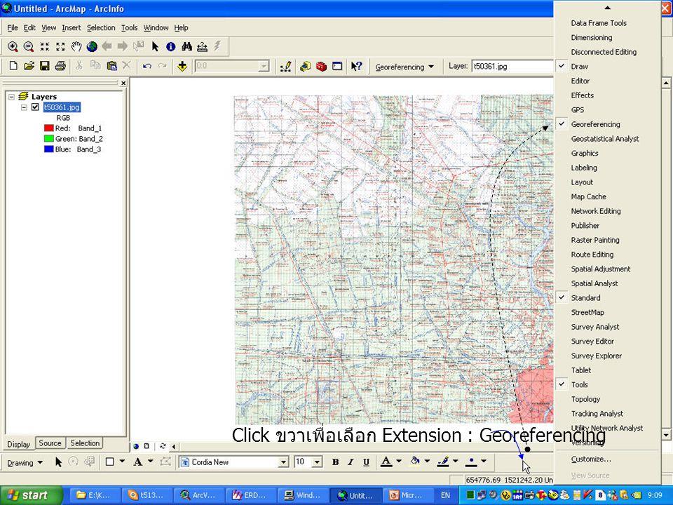 Click ขวาเพื่อเลือก Extension : Georeferencing