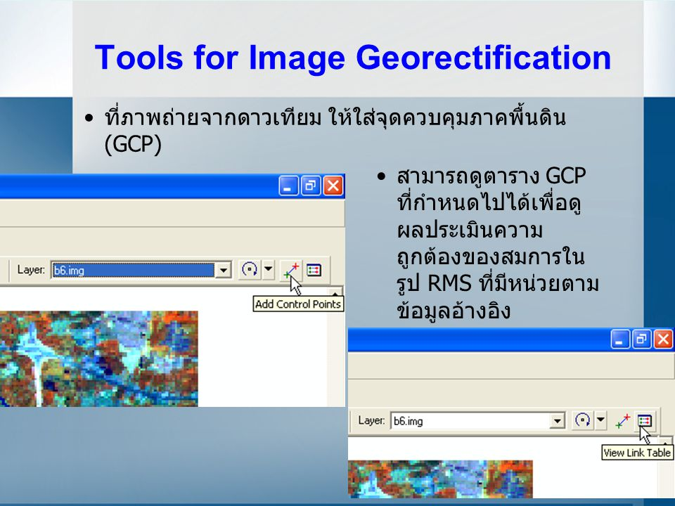 Tools for Image Georectification