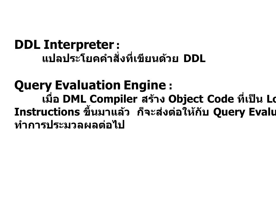 Query Evaluation Engine :