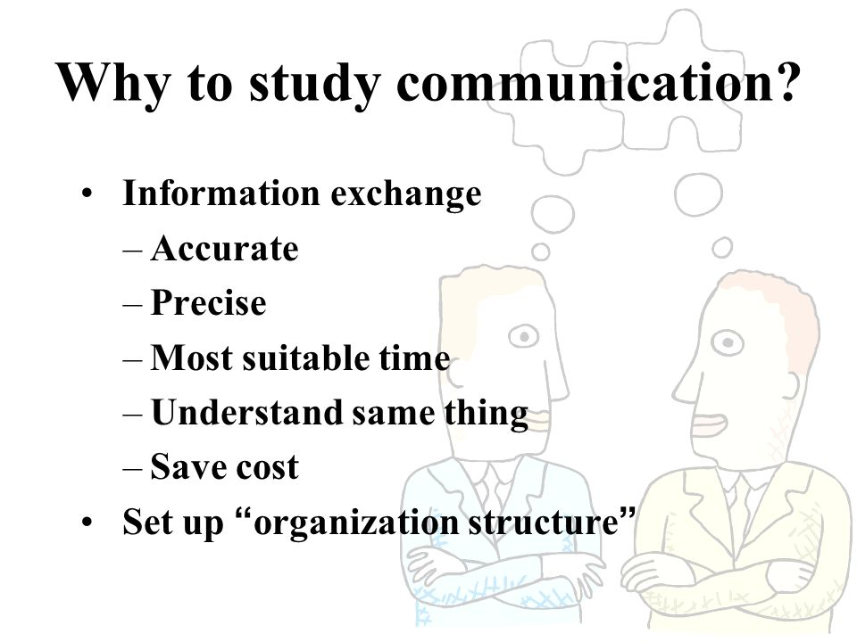 Why to study communication