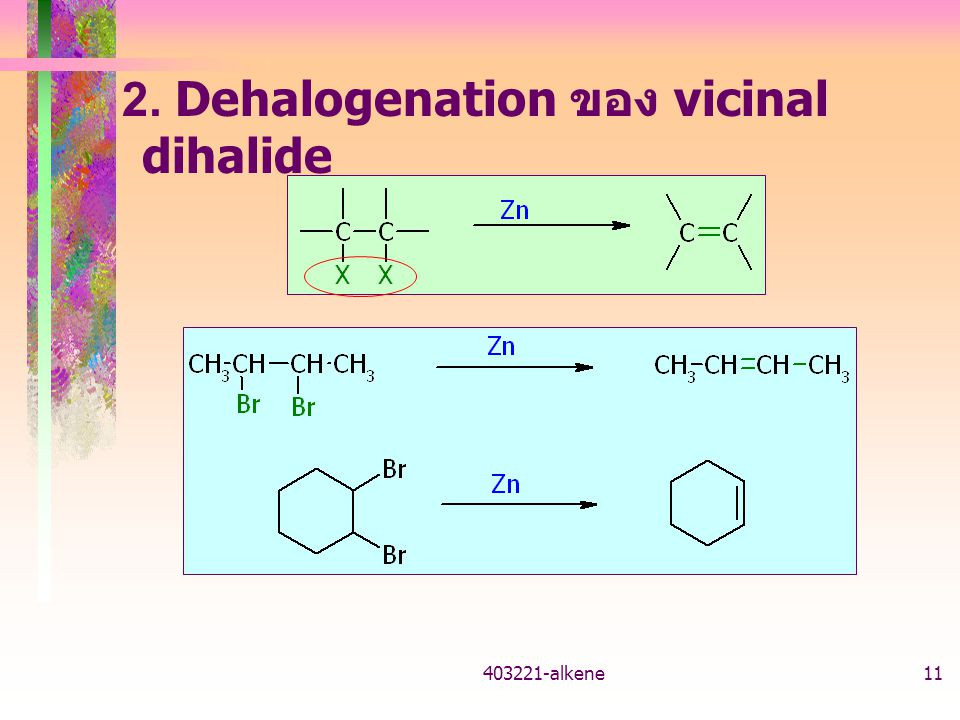 2. Dehalogenation ของ vicinal dihalide
