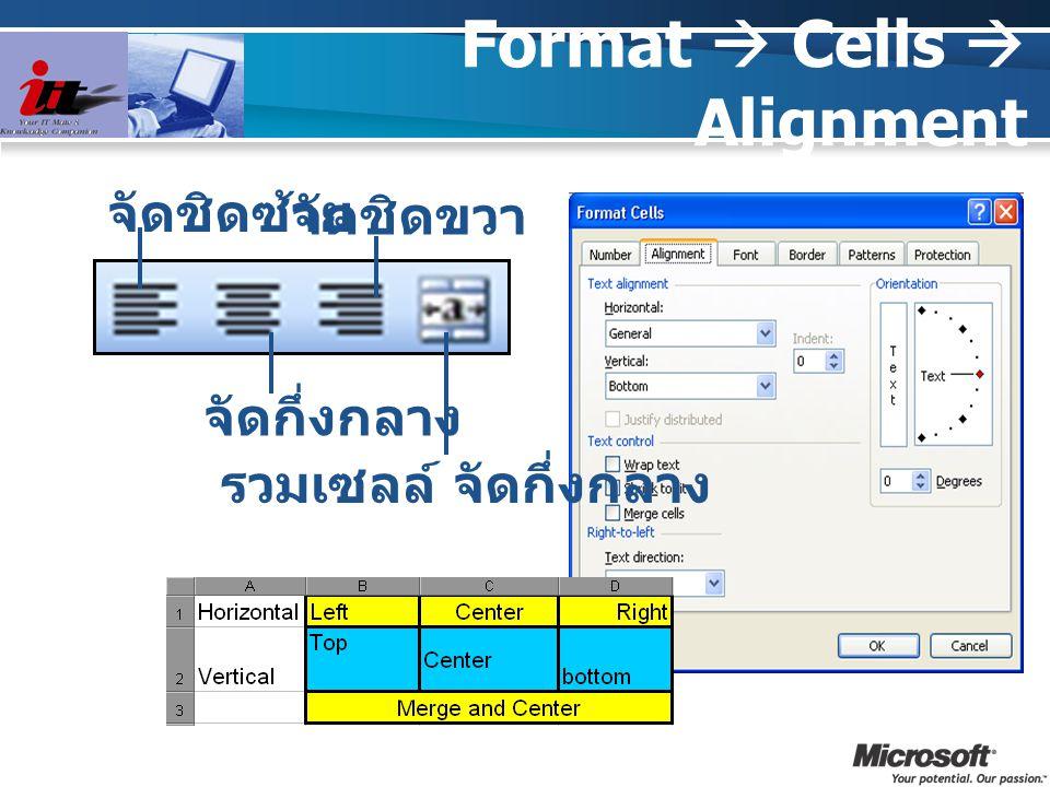Format  Cells  Alignment