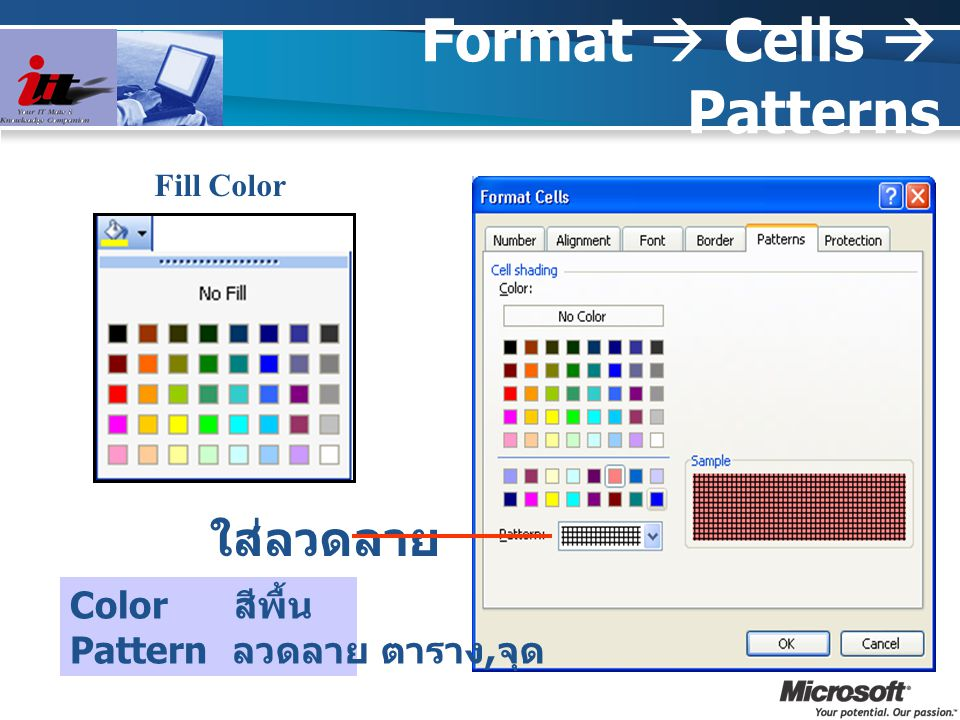 Format  Cells  Patterns