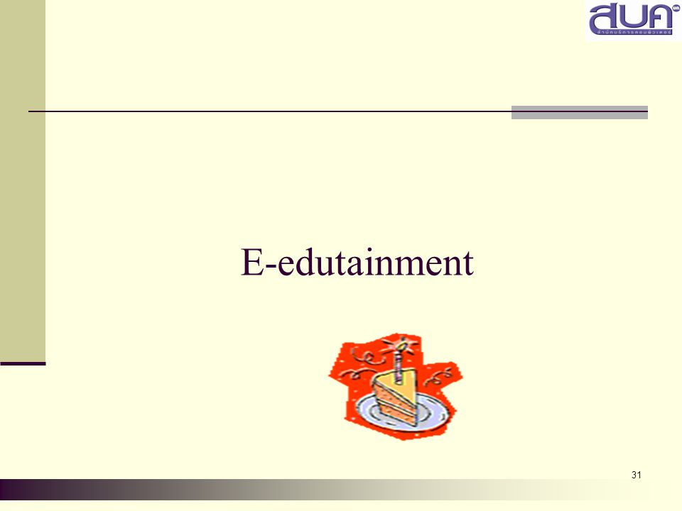 E-edutainment