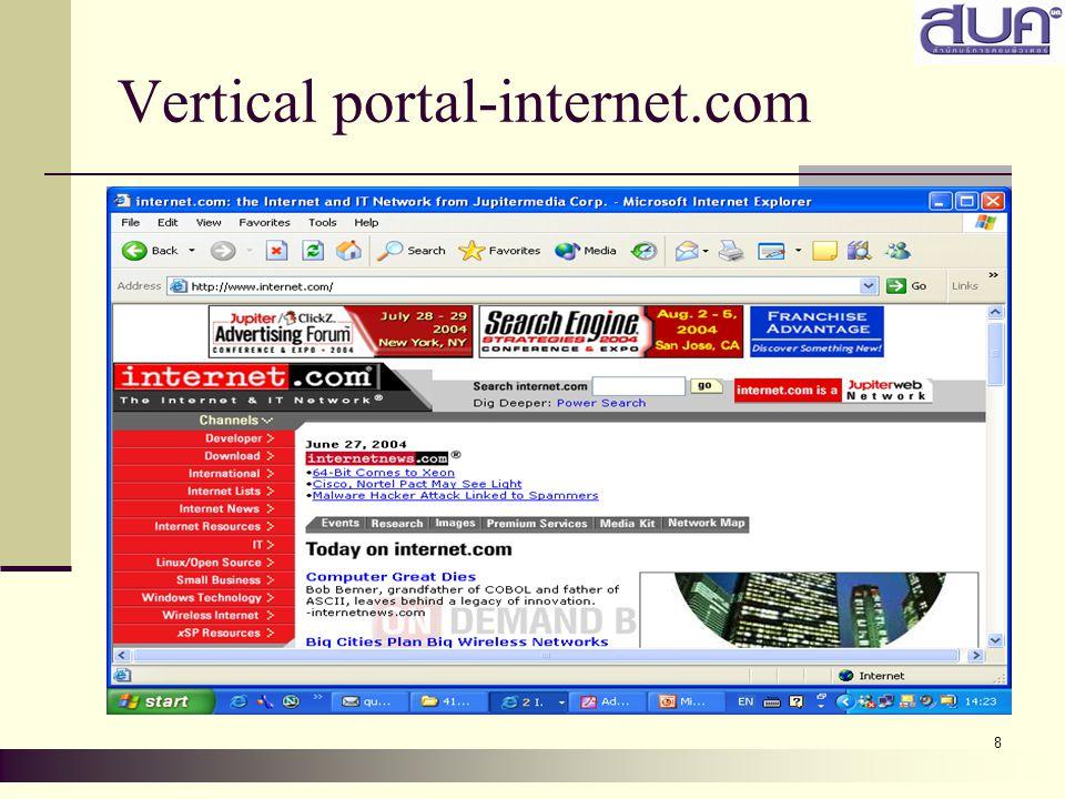 Vertical portal-internet.com
