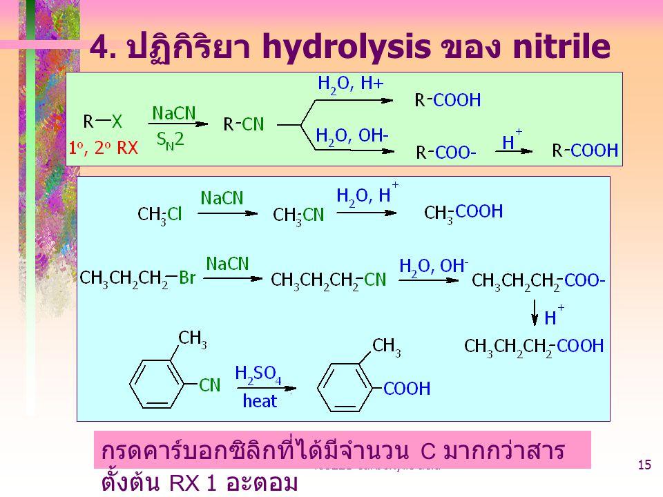 4. ปฏิกิริยา hydrolysis ของ nitrile