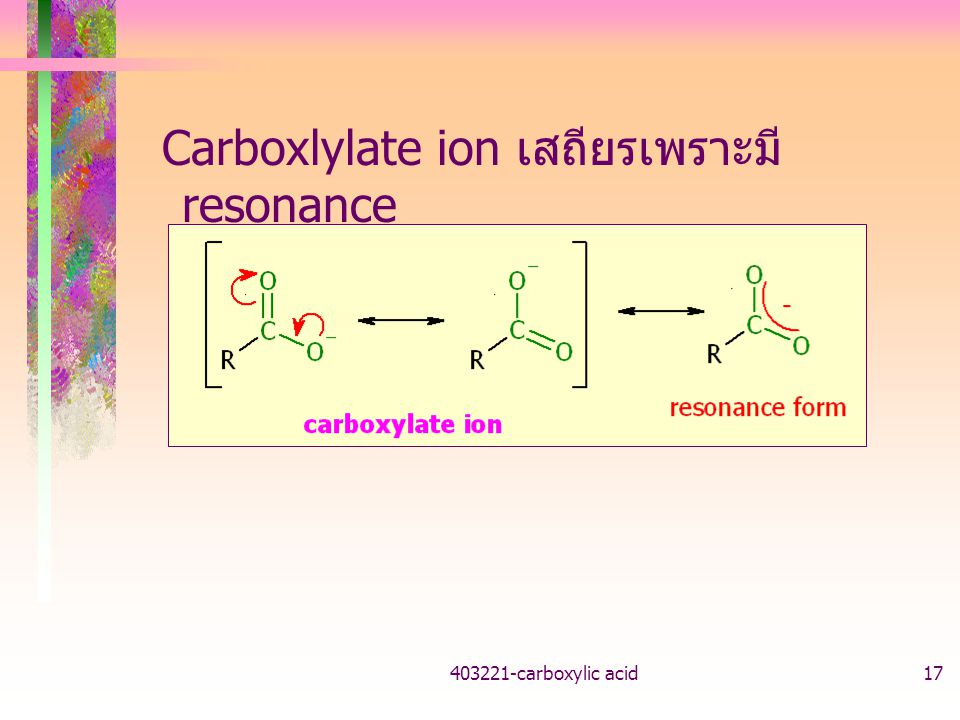 Carboxlylate ion เสถียรเพราะมี resonance