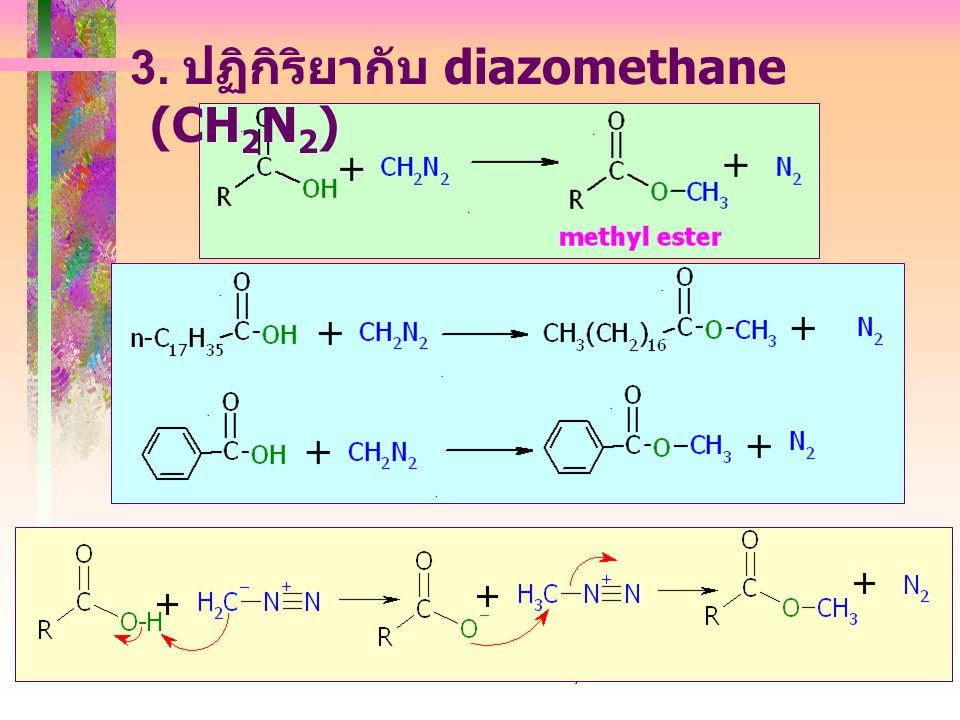 3. ปฏิกิริยากับ diazomethane (CH2N2)