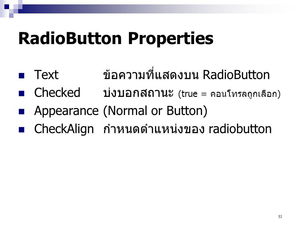 RadioButton Properties