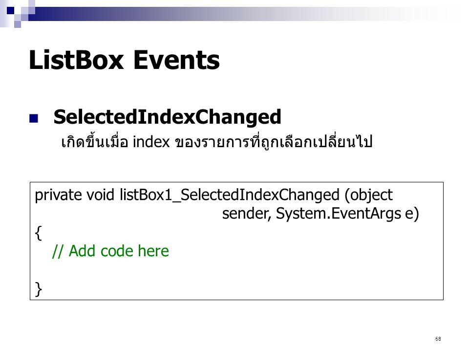 ListBox Events SelectedIndexChanged
