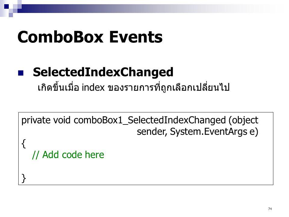ComboBox Events SelectedIndexChanged