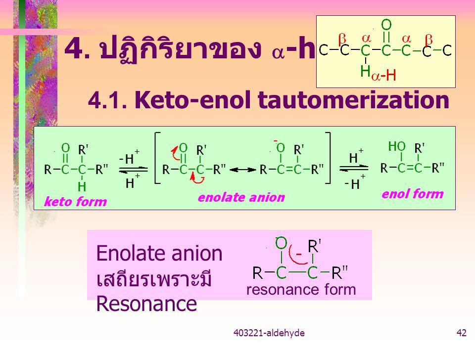 4. ปฏิกิริยาของ a-hydrogen