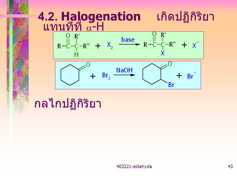 4.2. Halogenation เกิดปฏิกิริยาแทนที่ที่ a-H