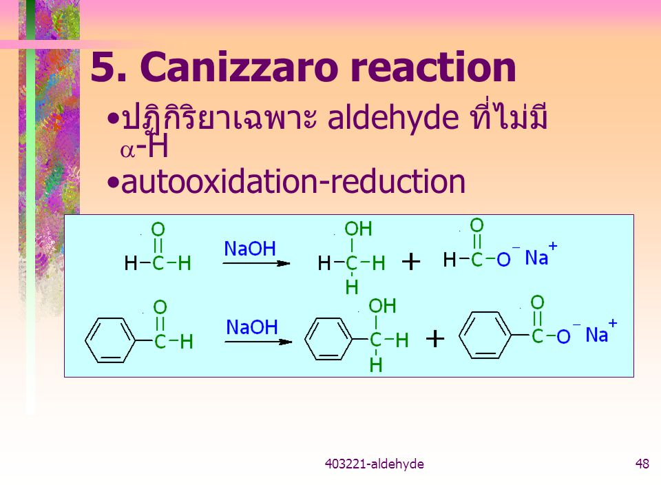 5. Canizzaro reaction ปฏิกิริยาเฉพาะ aldehyde ที่ไม่มี a-H