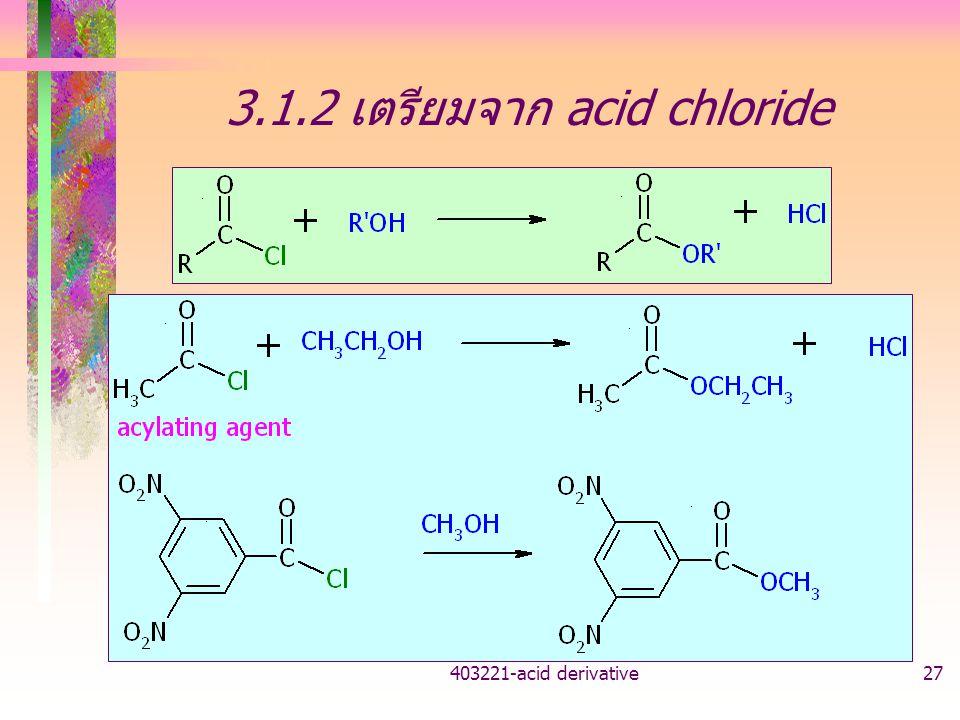 3.1.2 เตรียมจาก acid chloride