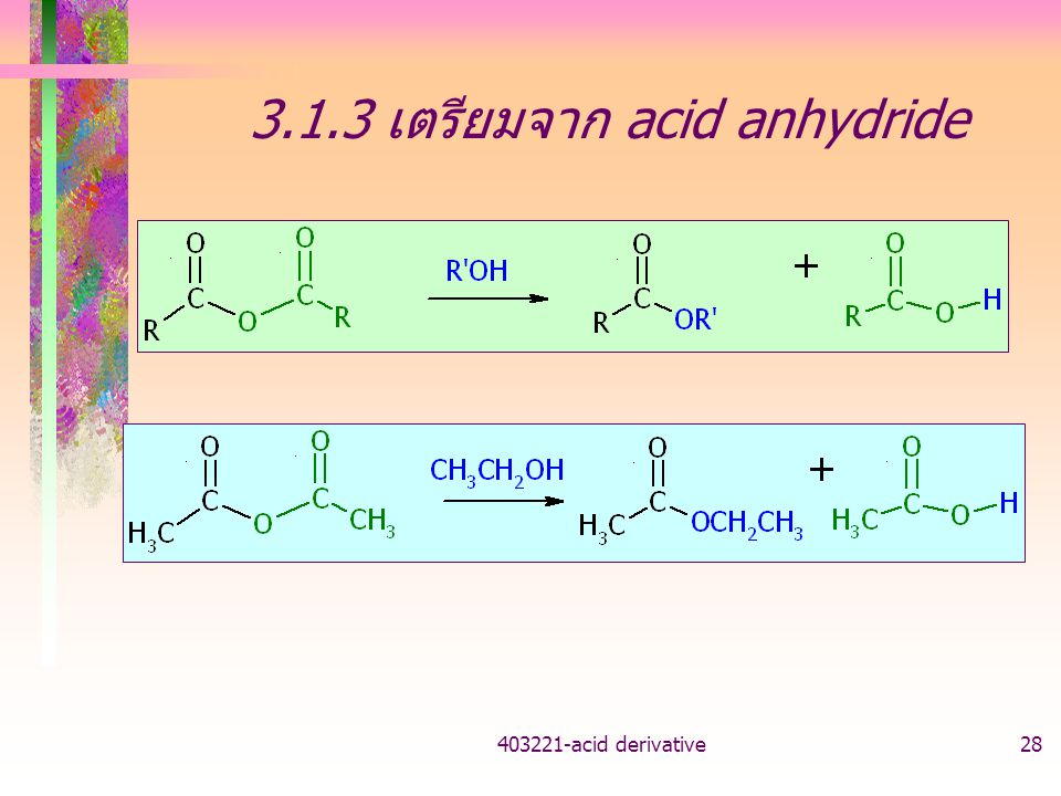 3.1.3 เตรียมจาก acid anhydride