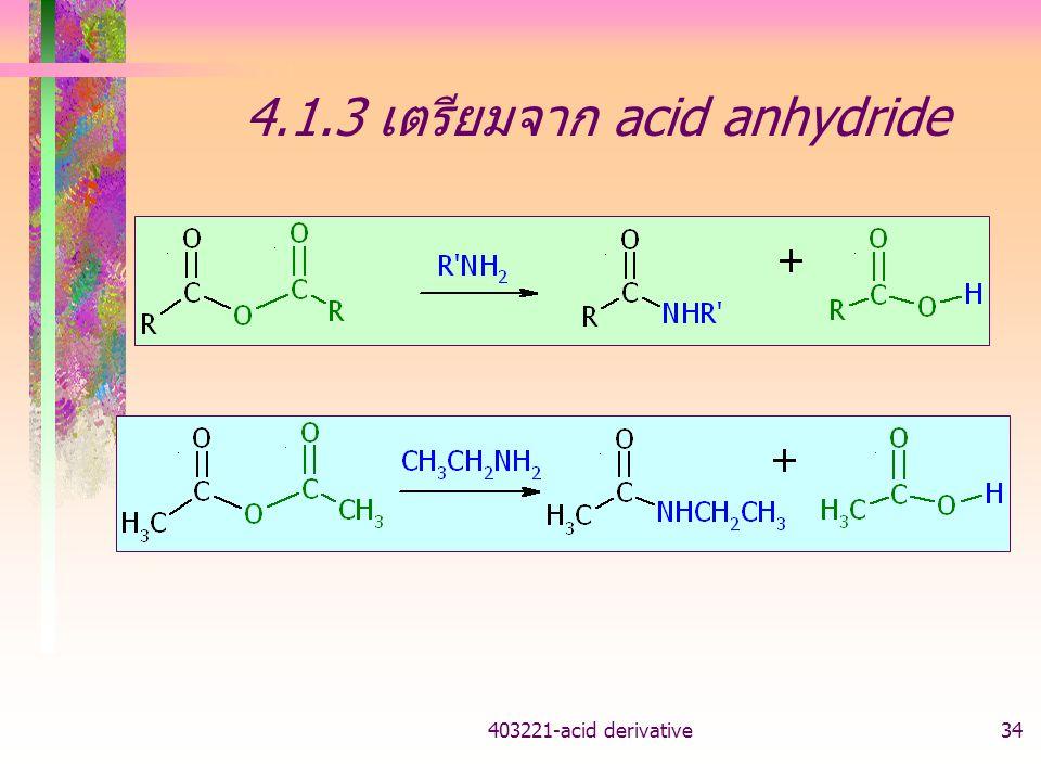 4.1.3 เตรียมจาก acid anhydride