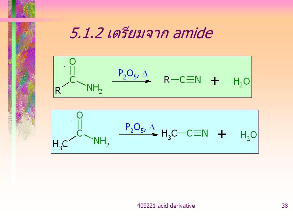 5.1.2 เตรียมจาก amide 403221-acid derivative