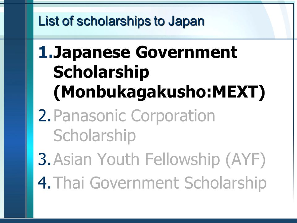 List of scholarships to Japan