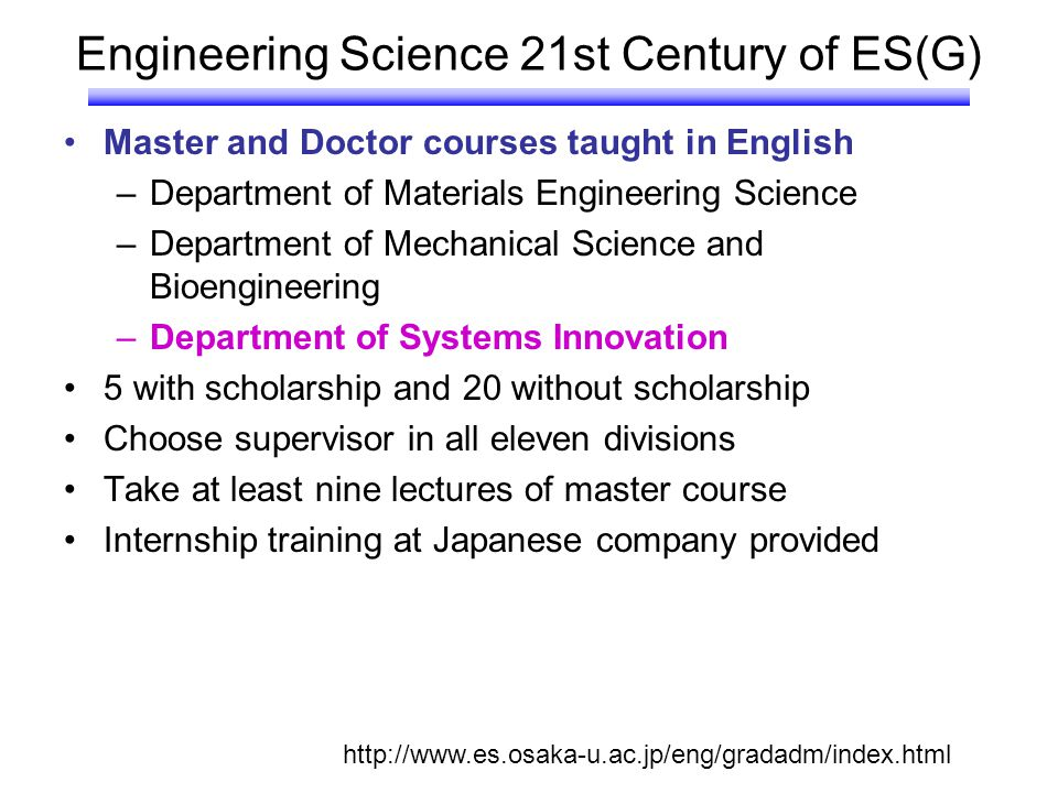 Engineering Science 21st Century of ES(G)
