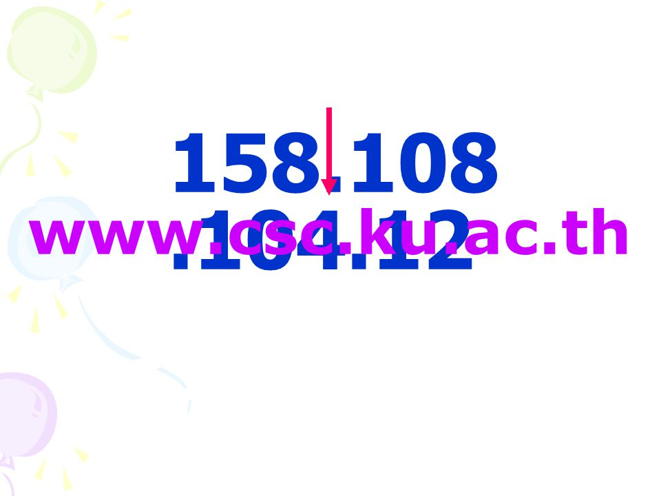 158.108.104.12 www.csc.ku.ac.th