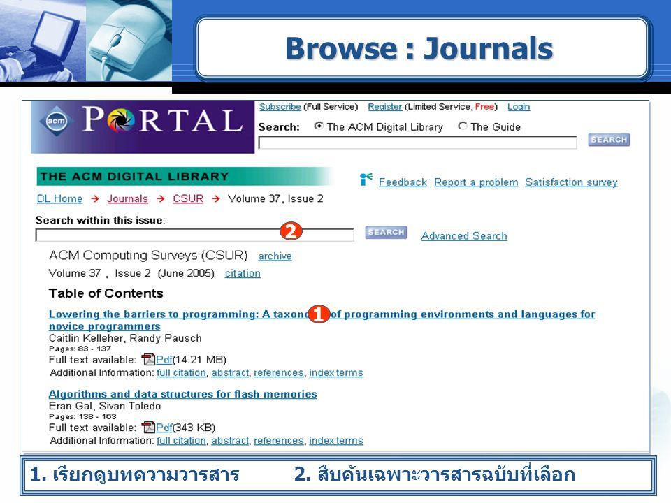 Browse : Journals 2 1 1. เรียกดูบทความวารสาร 2. สืบค้นเฉพาะวารสารฉบับที่เลือก