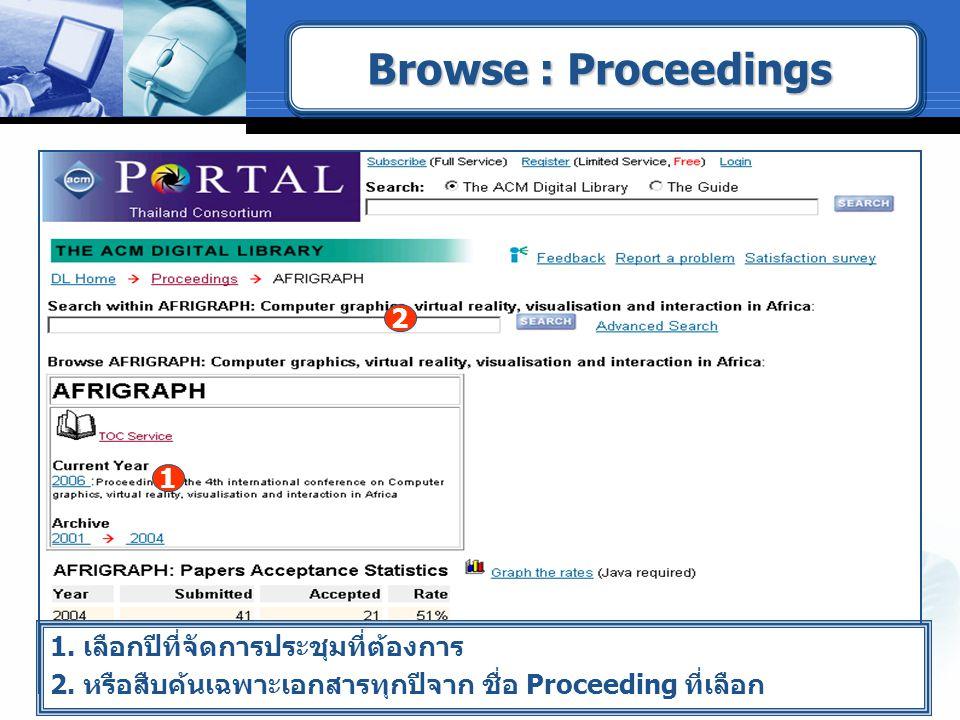 Browse : Proceedings 2 1 1. เลือกปีที่จัดการประชุมที่ต้องการ
