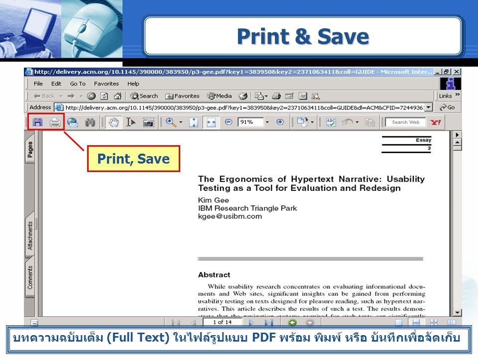 Print & Save Print, Save.