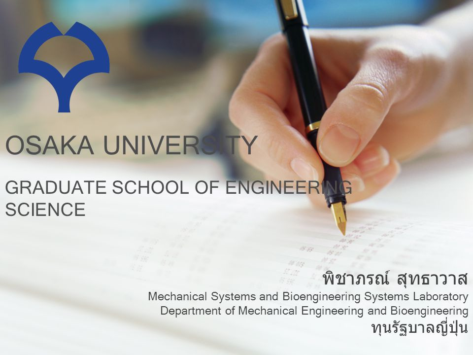 GRADUATE SCHOOL OF ENGINEERING SCIENCE