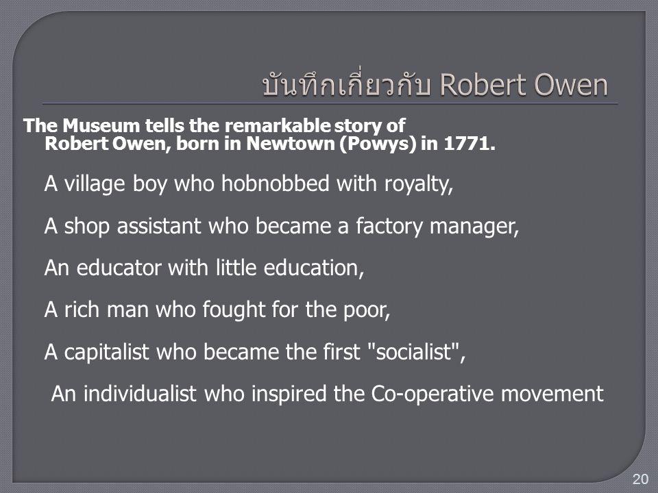 บันทึกเกี่ยวกับ Robert Owen